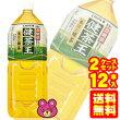 カルピス健茶王香ばし緑茶2000ml
