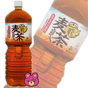 コカコーラ 茶流彩彩 麦茶 PET 2L×6本入 2000ml