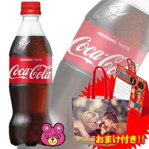 【おまけ付き】 コカ・コーラ コカコーラ PET 500ml × 24本入