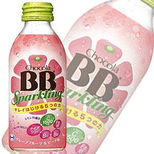 エーザイチョコラBBスパークリング グレープフルーツ&ピーチ味 瓶140ml×24本入