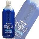KOKUBU 炭酸水 天然水使用 ボトル缶 500ml×24本入