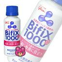 .【送料無料】【2ケース】 江崎グリコ 高濃度ビフィズス菌飲料 BifiX 1000α 100g×12本入〔×2ケ−ス〕【合計24本】 …