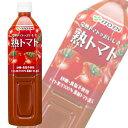 伊藤園 熟トマト PET900g×12本入