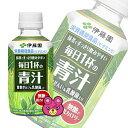 伊藤園 毎日1杯の青汁 無糖タイプ PET240g×24本入