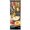 五木食品 熊本もっこすラーメン 123g×20/箱〔ケース〕