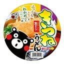 【くまモンパッケージ】五木食品 カップきつねうどん 166g×18/箱〔ケース〕