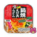 五木食品 鍋焼えび天うどん 220g×18/箱〔ケース〕