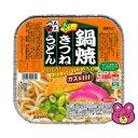 五木食品 鍋焼きつねうどん 210g×18/箱〔ケース〕
