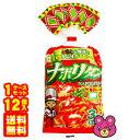 【1ケース】 五木食品 3食入ナポリタン 477g×12個 【北海道・沖縄・離島配送不可】