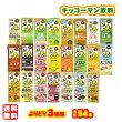 キッコーマン飲料豆乳紙パック200ml各種18本入×よりどり3種類/セット
