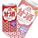 森永製菓 甘酒(あまざけ) 缶190g×30本入