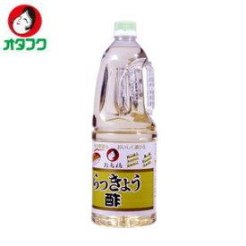 オタフクらっきょう酢 1.8L[1800ml]×6本入/箱〔ケース〕〔2ケースまで1送料でお届けいたします〕〔同種類商品以外同梱不可〕