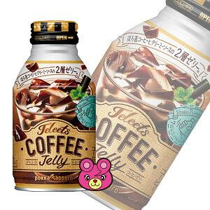 ポッカサッポロ JELEETS コーヒーゼリー 缶 265g×24本入 ジェリーツ