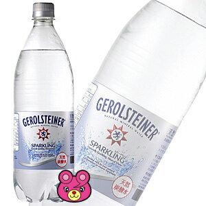 ポッカサッポロ ゲロルシュタイナー PET 1000ml×12本入 1L 正規輸入品 炭酸水