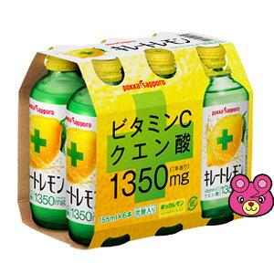 【1ケース】 ポッカサッポロ キレートレモン 瓶 155ml×6本入×4パック:合計24本 【北海道・沖縄・離島配送不可】