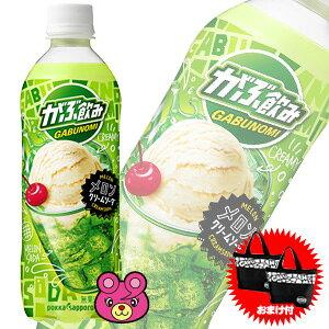 【オリジナル保温冷バック2個付】 ポッカサッポロ がぶ飲み メロンクリームソーダ PET500ml×24本入
