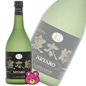 【お酒】 寝太郎 純米焼酎 単式43度 720ml 【同サイズ製品12本まで1送料です】【ケース売商品との同梱不可】