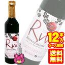 【送料無料】ファイン レスベラワイン 瓶500ml×12本入〔同梱不可〕【北海道・沖縄送料500円】