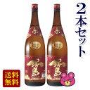 【お酒】【2本セット】 赤霧島 1.8L×2本入 1800ml 【北海道・沖縄・離島配送不可】