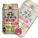 【お酒】宝酒造焼酎ハイボールドライ 缶350ml×24本入【同サイズ製品2ケースまで1送料です】