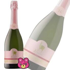 【お酒】 サンタヘレナ アルパカ スパークリング ロゼ 瓶 750ml 【同サイズ製品12本まで1送料です】【ケース売商品との同梱不可】