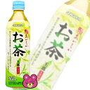 サンガリア 氷晶 お茶 PET 490g×24本入 〔冷凍兼用ボトル〕