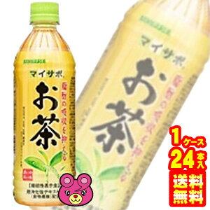 【1ケース】 サンガリア マイサポ お茶 PET 500ml×24本入 冷凍兼用ボトル 〔機能性表示食品:届出番号B187〕 【北海道・沖縄・離島配送不可】