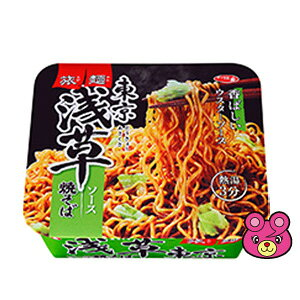 サンヨー食品 サッポロ一番 旅麺 浅草 ソース焼きそば 109g×12個入