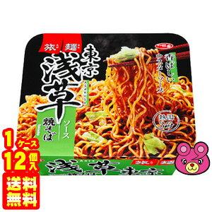 【1ケース】 サンヨー食品 サッポロ一番 旅麺 浅草 ソース焼きそば 109g×12個入 【北海道・沖縄・離島配送不可】