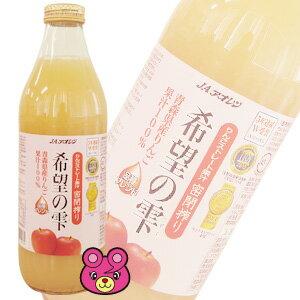 JAアオレン 希望の雫 品種ブレンド 瓶 1000ml×6本入