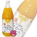 無添加 山口県産 みかんジュース 瓶 1L×6本入 1000ml 日本果実工業 山口農協直販