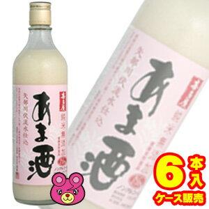 喜多屋 純米無添加 あま酒 790g×6本入 甘酒 あまざけ (アルコール分ゼロ)(米と米麹だけで造った甘酒)