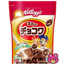 ケロッグ ココくんのチョコワ 150g×6袋入×2ケース【合計:12袋入】