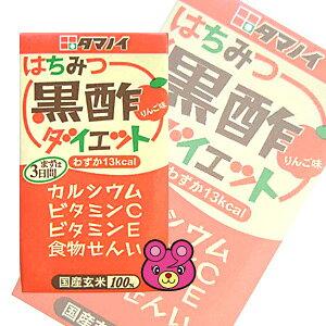 【同規格商品2ケースまで1送料】タマノイ酢 はちみつ黒酢ダイエット 紙パック125ml×24本入【同規格商品以外同梱不可】