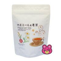 みどり園カモミール&麦茶ティーバッグ2g×5P×20個入