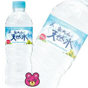 サントリー 天然水 奥大山の天然水 PET 550ml×24本入 軟水 鳥取県奥大山