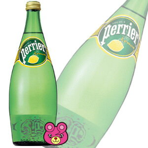 サントリー ペリエ レモン 瓶750ml×12本