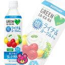 サントリー GREEN DA・KA・RA 塩ライチ&ヨーグルト PET 490ml×24本入 冷凍兼用ボトル グリーンダカラ