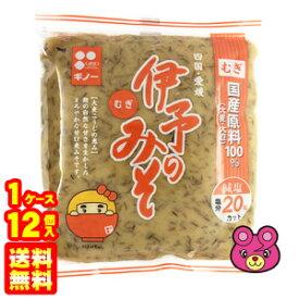 【1ケース】 義農味噌 ギノーみそ 伊予のみそ 600g×12個入 味噌 麦みそ 【北海道・沖縄・離島配送不可】