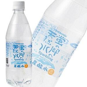 友桝飲料 国産天然水炭酸水使用 蛍の郷の天然水 スパークリング PET 500ml×24本入 無糖強炭酸水 クラブソーダ