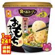 東洋水産マルちゃん食べるスープ胡麻担担おもちすうぷカップ43g×24個入/箱〔ケース〕