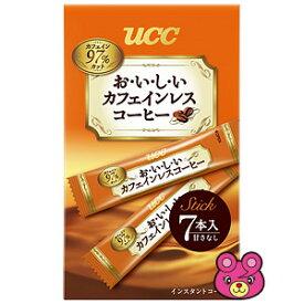 UCC おいしいカフェインレスコーヒー スティック 7P×24個入 【北海道・沖縄・離島配送不可】