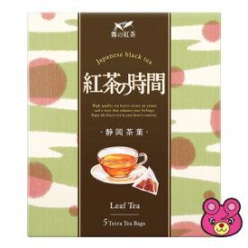 【2ケース】 UCC 霧の紅茶 紅茶の時間 リーフティーバッグ 静岡 5P×12個入×2ケース:合計24個 【北海道・沖縄・離島配送不可】