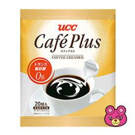UCC カフェプラス 4.5ml×20P×20個入 【北海道・沖縄・離島配送不可】