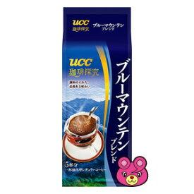 UCC 珈琲探究 ドリップコーヒー ブルーマウンテンブレンド (8g×5杯分)×12個入 【北海道・沖縄・離島配送不可】