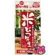 米びつ先生1年用35kg