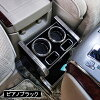 Vellfire alphard 20 early late front console box drink holder piano black LED coaster cigar lighter socket Interior table BOX storage custom car supplies automotive parts blossom holiday DIY
