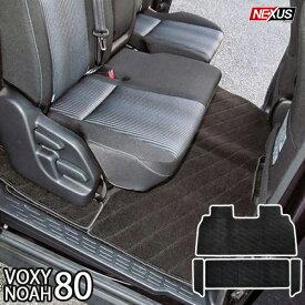 ノア 80系 ヴォクシー 80系 エスクァイア 前期 後期 セカンドマット サードマット 2列目 3列目 サイドステップマット フロアマット 4P VOXY NOAH ドレスアップ 汚れ防止 パーツ カスタムアクセサリー ボクシー80系