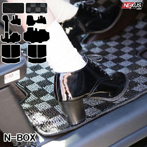 【ポイント10倍】新型NBOX JF3 JF4 マット N-BOXカスタム フロアマット ラゲッジルームマット サイドステップマット一体型 スーパースライド ベンチシート ホンダ ドレスアップ トランク ラゲッジマット オールシーズン 新型 N BOX NBOXカスタム