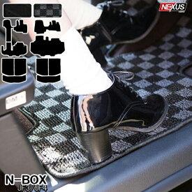 【フルSET】新型NBOX N-BOXカスタム JF3 JF4 フロアマット セカンドラグマット ラゲッジマット ラゲッジルームマット ステップマット スーパースライドシート ベンチシート ドレスアップ N BOX カーマット アクセサリー 内装 パーツ Nボックスカスタム 車